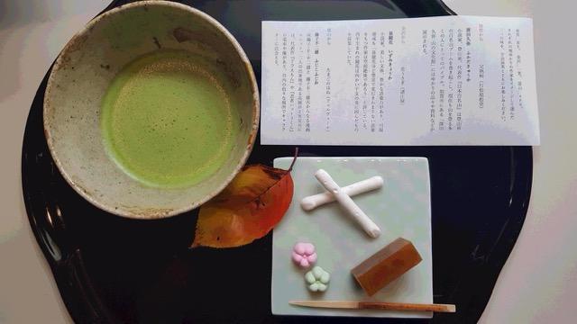 めぐる芽ばる「抹茶」